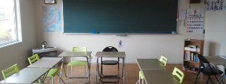 この教室から志望校へ