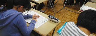 集中できる学習環境